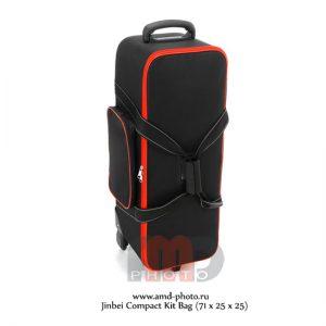 Сумка для студийного оборудования Jinbei Compact Kit Bag (71 x 25 x 25)