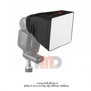 Софтбокс для накамерной вспышки Jinbei E-9 9 cm Pop-Up Diffusor Softbox