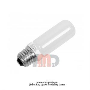 Галогенная лампа Jinbei E27 250W Modeling Lamp