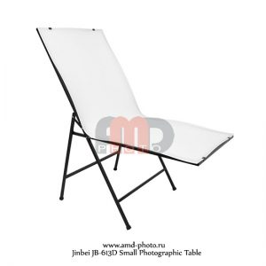 Стол для предметной съемки Jinbei JB-613D Small Photographic Table