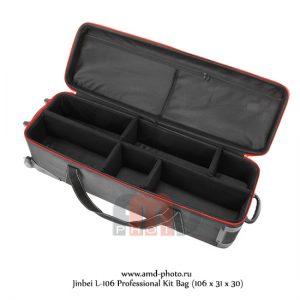 Сумка для студийного оборудования Jinbei L-106 Professional Kit Bag (106 x 31 x 30)