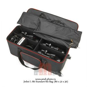 Сумка для студийного оборудования Jinbei L-80 Standart Kit Bag (80 x 31 x 30)