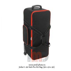 Сумка для студийного оборудования Jinbei L-92 Sub-Pro Kit Bag (92 x 31 x 30)