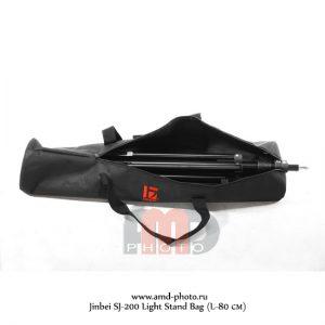 Чехол для студийных стоек Jinbei SJ-200 Light Stand Bag (L-80 см) купить