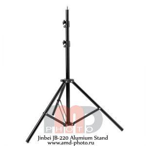 Jinbei JB-220 Alumium Stand