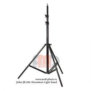 Стойка студийная Jinbei Aluminium Light Stand JB-260