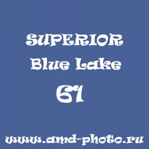 Фон бумажный SUPERIOR Blue Lake 61, LASTOLITE Regal blue 9065, COLORAMA Riviera 03