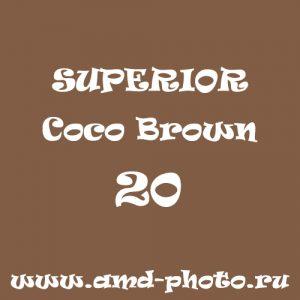 Фон бумажный SUPERIOR Coco Brown 20, LASTOLITE Conker 9016, COLORAMA Peat Brown 80