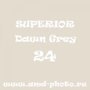 Фон бумажный SUPERIOR Dawn Grey 24, аналог COLORAMA Sea Mist 36