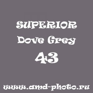 Фон бумажный SUPERIOR Dove Grey 43, аналог COLORAMA Smoke Grey 39