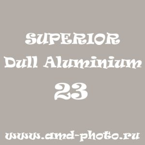 Фон бумажный SUPERIOR Dull Aluminium 23, COLORAMA Platinum 81, LASTOLITE Arctic grey 9012