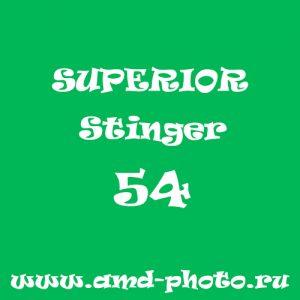 Фон бумажный SUPERIOR Stinger 54, COLORAMA Chromagreen 33, LASTOLITE Chromakey Geen 9046