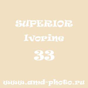 Фон бумажный SUPERIOR Ivorine 33, COLORAMA Oyster 34