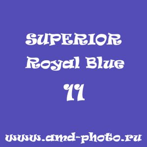 Фон бумажный SUPERIOR Royal Blue 11, LASTOLITE Royal 9058, COLORAMA Chromablue 91