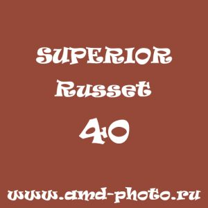 Фон бумажный SUPERIOR Russet 40, COLORAMA Copper 96