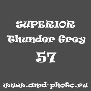 Фон бумажный SUPERIOR Thunder Grey 57, LASTOLITE Graphite 9054, COLORAMA Charcoal 49