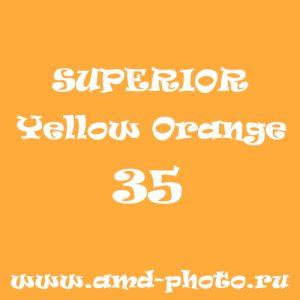 Фон бумажный SUPERIOR Yellow Orange 35, LASTOLITE Nugget 9013, COLORAMA Sunflower 94