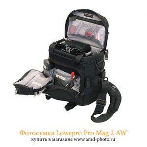 Фотосумка Lowepro Pro Mag 2 AW купить в Москве