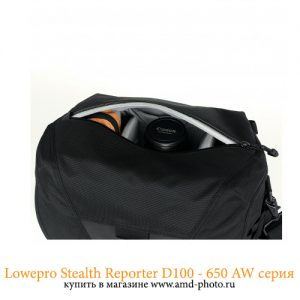 Фотосумка Lowepro Stealth Reporter D650 AW купить в Москве