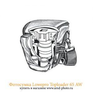 Фотосумка Lowepro Toploader 65 AW купить в Москве