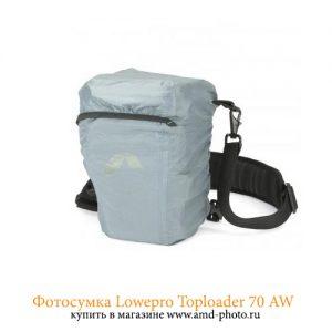 Фотосумка Lowepro Toploader 70 AW купить в Москве