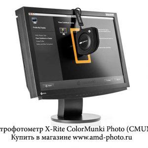 Спектрофотометр X-Rite ColorMunki Photo (CMUNPH)