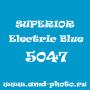 Пластиковый матовый синий фон SUPERIOR Colorama Electric Blue 5047