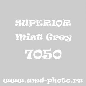 Пластиковый матовый серый фон SUPERIOR Colorama Mist Grey 7050