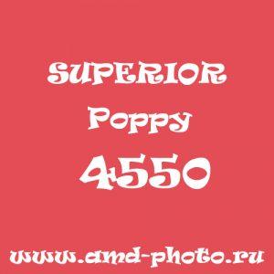 Пластиковый матовый красный фон SUPERIOR Colorama Poppy 4550
