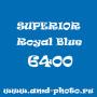 Пластиковый матовый синий фон SUPERIOR Colorama Royal Blue 6400