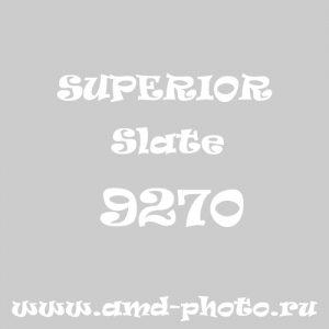 Пластиковый матовый серый фон SUPERIOR Colorama Slate 9270