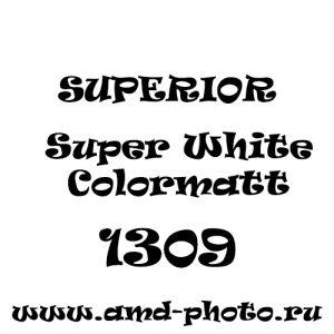 Пластиковый матовый белый фон SUPERIOR Colorama Colormatt 1x1,30 Super White 1309
