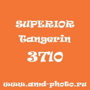 Пластиковый матовый оранжевый фон SUPERIOR Colorama Tangerine 3710