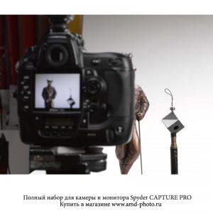 Полный набор для камеры и монитора Spyder CAPTURE PRO