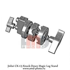 Студийный журавль Jinbei CK-1 Knock-Down Magic Leg Stand