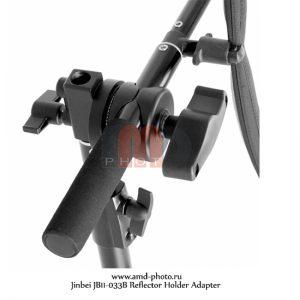 Адаптер для держателя отражателя Jinbei JB11-033B Reflector Holder Adapter