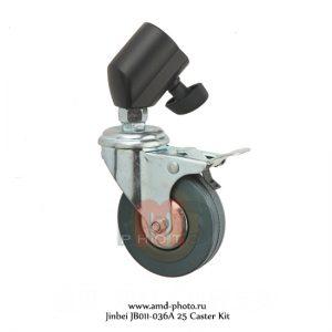 Колеса Jinbei JB011-036A 25 Caster Kit