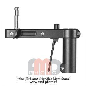 Дополнительная ручка Jinbei JB16-001 Handle (for JB16-2003)