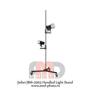 Стойка студийная Jinbei JB16-2003 Handled Light Stand