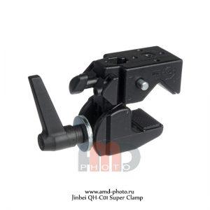 Зажим универсальный Jinbei QH-C01 Super Clamp