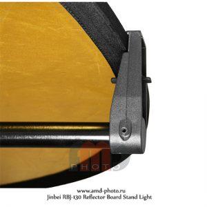 Держатель отражателя Jinbei RBJ-130 Reflector Board Stand Light