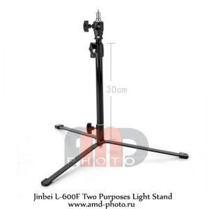 Стойка студийная Jinbei L-600F Two Purposes Light Stand