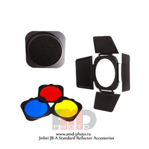 Набор аксессуаров Jinbei JB-A Standard Reflector Accessories