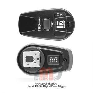 Радиосинхронизатор Jinbei TR-D4 Digital Flash Trigger