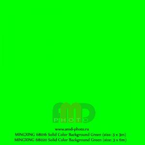 Фон тканевый однотонный MINGXING Solid Color Background Green