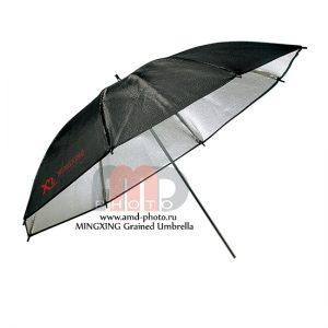Гранулированный серебристый фотозонт MINGXING Grained Umbrella