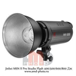 Импульсные источники света Jinbei MSN II Pro Studio Flash 400/500/600/800 Дж