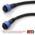 Кабель Jinbei DC 5m Extension Lamp Head Cable
