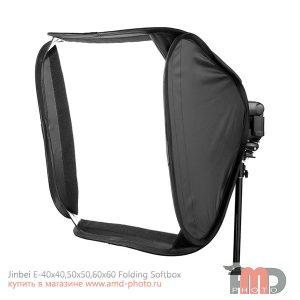 Jinbei E-40x40,50x50,60x60 Folding Softbox