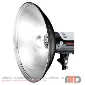 Jinbei QZ-70 Radar reflector with Honey Comb (QZ-71)